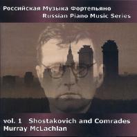 RUSSIAN PIANO MUSIC SERIES VOL.1/ MURRAY MCLACHLAN [쇼스타코비치: 소나타 전곡 & 카발레프스키: 소나타 3번]