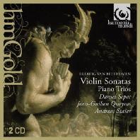 SONATAS & TRIOS/ DANIEL SEPEC, JEAN-GUIHEN QUEYRAS, ANDREAS STAIER [HM GOLD] [베토벤 & 훔멜: 바이올린 소나타 & 피아노 트리오]