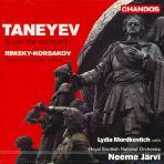 FANTASY ON RUSSIAN THEMES, SUITE DE CONCERT/ NEEME JARVI