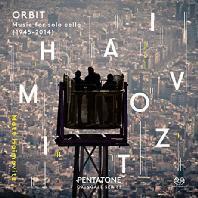 ORBIT: MUSIC FOR SOLO CELLO/ MATT HAIMOVITZ [SACD HYBRID] [매트 하이모비츠: 궤도 - 솔로 첼로를 위한 음악]