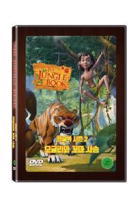 정글북 시즌 2: 모글리와 꼬마 사슴 [THE JUNGLE BOOK]