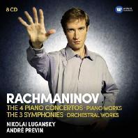 4 PIANO CONCERTOS & 3 SYMPHONIES/ NIKOLAI LUGANSKY, ANDRE PREVIN [라흐마니노프: 피아노 협주곡 전곡, 교향곡 - 루간스키 & 프레빈]