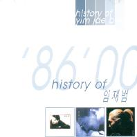 HISTORY OF YIM JAE BEUM