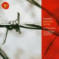 ALEXANDER NEVSKY/ YURI TEMIRKANOV [CLASSIC LIBRARY]