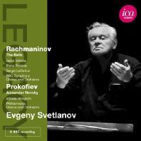 THE BELLS/ DANIIL SHTODA, EVGENY SVETLANOV
