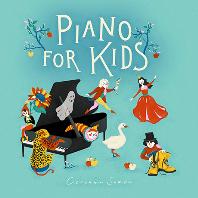 PIANO FOR KIDS [어린이를 위한 피아노 - 코리나 시몬]