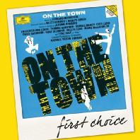 ON THE TOWN/ MICHAEL TILSON THOMAS [FIRST CHOICE]
