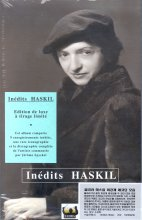 INEDITS HASKIL: UNISSUED RECORDINGS