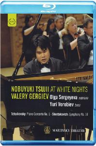NOBUYUKI TSUJII AT WHITE NIGHTS/ VALERY GERGIEV [맹인 피아니스트 츠지이 노부유키의 감동적인 백야축제 실황]