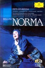 벨리니: 노르마/ 에디타 그루베로바 [BELLINI NORMA/ EDITA GRUBEROVA/ FRIEDRICH HAIDER]