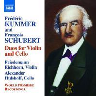 DUOS FOR VIOLIN AND CELLO/ FRIEDEMANN EICHHORN, ALEXANDER HULSHOFF [쿠머 & 슈베르트: 바이올린과 첼로를 위한 이중주 작품들]