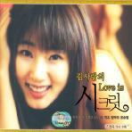 김사랑의 LOVE IS 시크릿