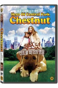 체스넛: 센트럴 파크의 영웅 [CHESTNUT: HERO OF CENTRAL PARK]