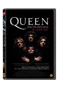 퀸: 우리의 나날들 [QUEEN: DAYS OF OUR LIVES]
