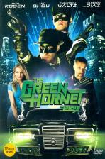 그린호넷 [THE GREEN HORNET]