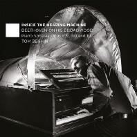 INSIDE THE HEARING MACHINE - PIANO SONATAS/ TOM BEGHIN [베토벤의 피아노 속으로 - 톰 베힌] [하드커버 양장본]