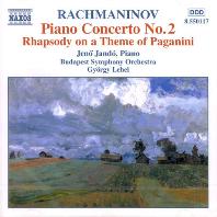 PIANO CONCERTO NO.2 & RHAPSODY ON A THEME OF PAGANINI/ JENO JANDO, GYORGY LEHEL [라흐마니노프: 피아노협주곡 2번 & 파가니니 주제에 의한 랩소디 - 예뇌 얀도]