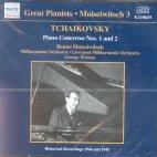 PIANO CONCERTOS NO.1,2/ GEORGE WELDON