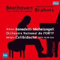 TRAGISCHE OUVERTURE & PIANO CONCERTO NO.5/ ARTURO BENEDETTI MICHELANGELI, SERGIU CELIBIDACHE
