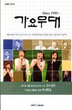 가요무대 SINCE 1985~ [진수성찬, 추석특집 편]