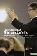 MOTETS AND SINFONIAS/ RIAS KAMMERCHOR, HANS-CHRISTOPH RADEMANN [바흐 모테트와 신포니아: 리아스실내합창단]