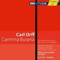 CARMINA BURANA/ RUPERT HUBER