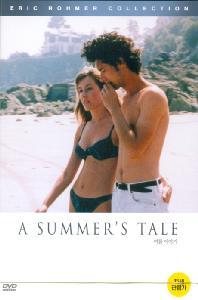 여름 이야기: 에릭 로메르 감독의 계절이야기 [A SUMMER`S TALE] [13년 2월 부메랑모션픽쳐스 할인행사]