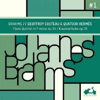 PIANO QUINTET OP.34 & KLAVIERSTUCKE OP.76/ GEOFFROY COUTEAU, QUATUOR HERMES [브람스: 피아노 5중주, 8개의 피아노 소품 - 쿠토, 에르메스 사중주단]