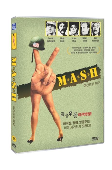 야전병원 매쉬 [M.A.S.H.]