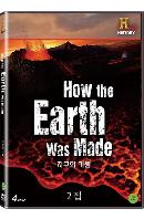 히스토리채널: 지구의 기원 2집 [HOW THE EARTH WAS MADE]