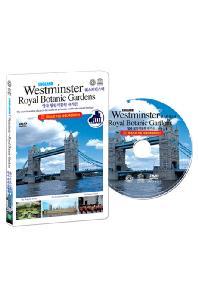 [유네스코 지정 세계건축문화유산] 영국: 웨스트민스터~왕립식물원 큐가든 [ENGLAND: WESTMINSTER~ROYAL BOTANIC GARDENS]