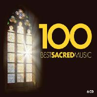 BEST SACRED MUSIC 100 [종교음악 베스트 100]