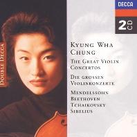THE GREAT VIOLIN CONCERTOS/ CHARLES DUTOIT [DOUBLE DECCA] [명 바이올린 협주곡집 - 정경화]