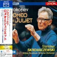 ROMEO AND JULIET/ STANISLAW SKROWACZEWSKI [BLU-SPEC CD]