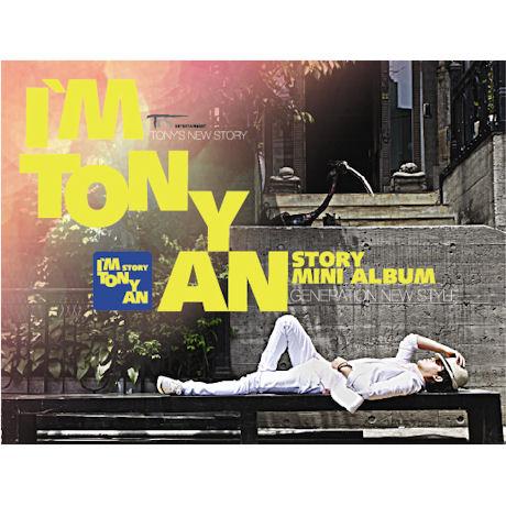 I`M TONY AN STORY [미니 5집]