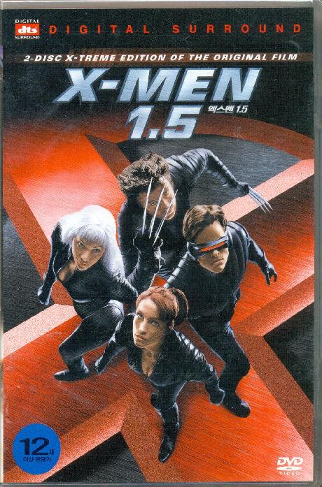 엑스맨 1.5 [X-MEN 1.5 DTS]