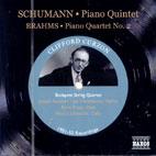 PIANO QUINTET ETC/ CLIFFORD CURZON