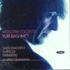 SHOSTAKOVICH/ SVIRIDOV/ VAINBERG/ MOSCOW SOLOISTS/ BASHMET