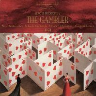 THE GAMBLER/ ALEXANDER LAZAREV