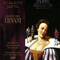 ERNANI/ GIANANDREA GAVAZZENI