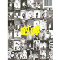 XOXO [HUG VER] [정규 1집 리패키지]