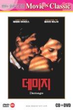 데미지 + 텔레만 관현악곡집 CD [영화와 클래식의 만남 시리즈]