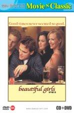뷰티풀 걸: 영화와 클래식의 만남 시리즈 [DVD+CD] [BEAUTIFUL GIRLS]