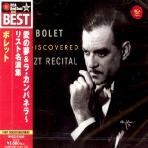 REDISCOVERED LISZT RECITAL/ JORGE BOLET [일본반]