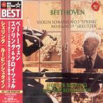 VIOLIN SONATAS NO.5 `SPRING` & NO.8,9 `KREUTZER`/ HENRYK SZERYNG & ARTHUR RUBINSTEIN [일본반]