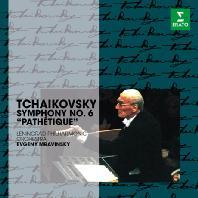 """SYMPHONY NO.6 """"PATHETIQUE""""/ EVGENY MRAVINSKY [ERATO STORY] [차이코프스키: 교향곡 6번<비창> - 므라빈스키]"""