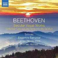 SECULAR VOCAL WORKS/ ENSEMBLE TAMANIAL, THOMAS HOLMES [베토벤: 세속 성악 작품집 - 앙상블 타마니얼]