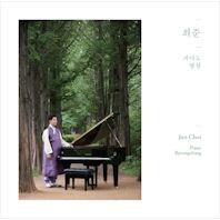 피아노 병창