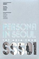 PERSONA IN SEOUL: 1ST ASIA TOUR [팬미팅 미니 포토북]
