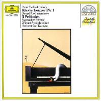 PIANO CONCERTO NO.1 & 5 PRELUDES/ SVIATOSLAV RICHTER, HERBERT VON KARAJAN [차이코프스키: 피아노 협주곡 1번 & 라흐마니노프: 5개의 전주곡 - 리히터 & 카라얀]